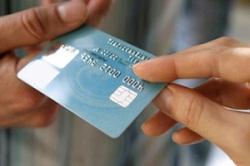Кредитная карта как форма потребительского кредита