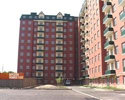 Какой должна быть квартира, приобретенная за счет ипотечного кредита