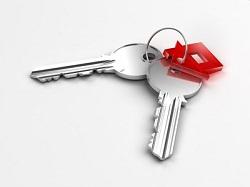 Ипотека и её особенности