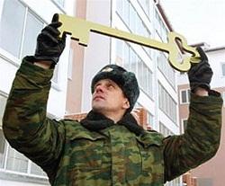 Военный вид ипотеки